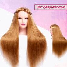 Манекены для обучения парикмахерской практики прически манекены для тренировки головы куклы манекены из высокотемпературного волокна для волос