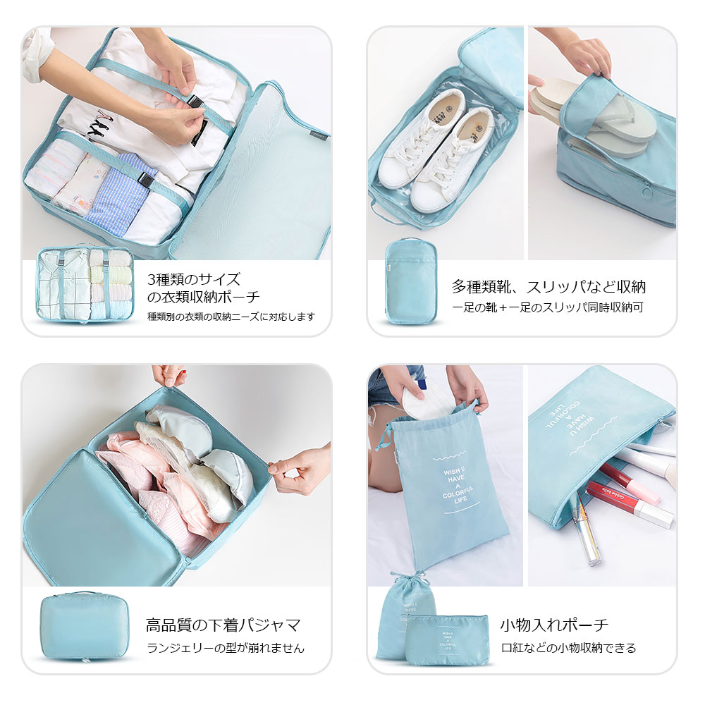 fashion 8Pcs Travel storage bag Polyester waterproof travel Organizer clothing sorting bag storage bag Travel accessories set