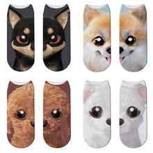 Novelty Cat Face Stitching Pattern 3D Printed Unisex Socks Summer Breathable Low Ankle Socks Casual Sports Crew Socks Kids Gifts