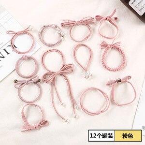 Набор из 12 предметов для девочек, розовая лента для волос, модный головной убор в Корейском стиле, резинка для волос, бутики для волос