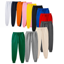 2020 New Fashion Solid Sweatpants Men Trousers Casual Mens P