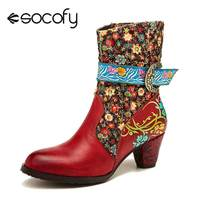 SOCOFY Retro Flower Boots Pattern Stitching Genuine Leather Metal Buckle Zipper High Heel Mid Calf Boots Ladies Shoes Women 2019
