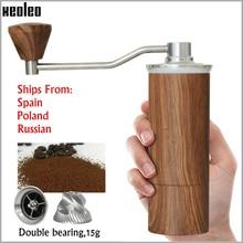 XEOLEO Manual Coffee grinder 45MM Aluminum Coffee miller Black/Brown/Silver/Gold 15g Mini Portable Coffee milling machine