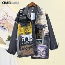 Женская джинсовая куртка с принтом свободная длинным рукавом