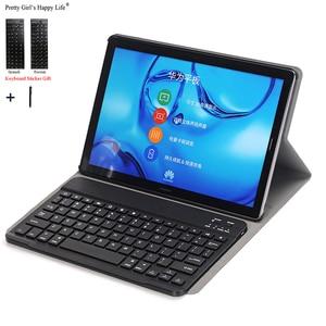 Чехол для Huawei Matepad 10,4 дюйма, кожаный чехол со съемной клавиатурой и стилусом для Huawei Matepad 10,4 дюйма, Huawei W09/Honor V6 10,4/Pad Pro 10,8 дюйма, Wi-Fi, Bluetooth