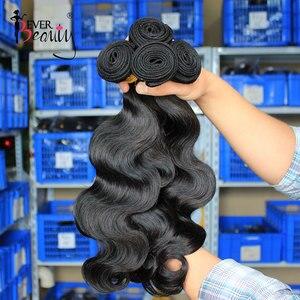 Image 4 - Ever Beauty extensiones de pelo ondulado brasileño, mechones ondulados con cierre, extensión de cabello humano, 3 en oferta de extensiones, color negro Natural virgen