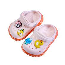 Детские тапочки летние Нескользящие сандалии и для девочек малышей