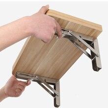 2 uds, 10 pulgadas a 16 pulgadas barato resistente Acero inoxidable plegable escritorio mesa de pared montaje ángulo colgante movible estante soportes