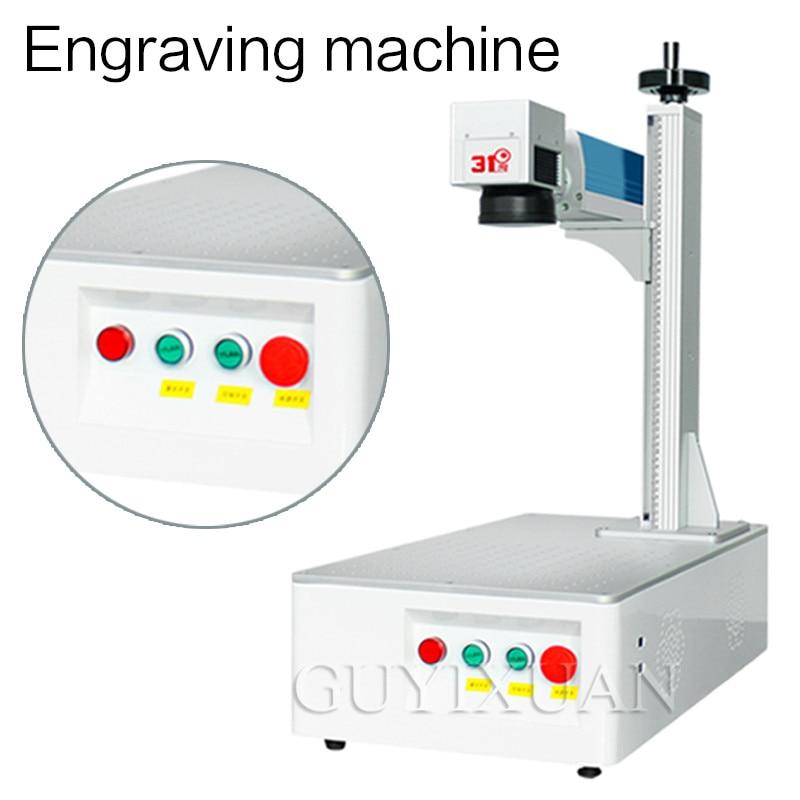 Máquina de grabado láser pequeña máquina automática de marcado de fibra de metal máquina de grabado y marcado láser de escritorio
