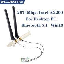 Antenna-Card Wifi-Adapter 6-Desktop-Kit AX200NGW Bluetooth 5.1 MU-MIMO PC Wi-Fi 2974mbps