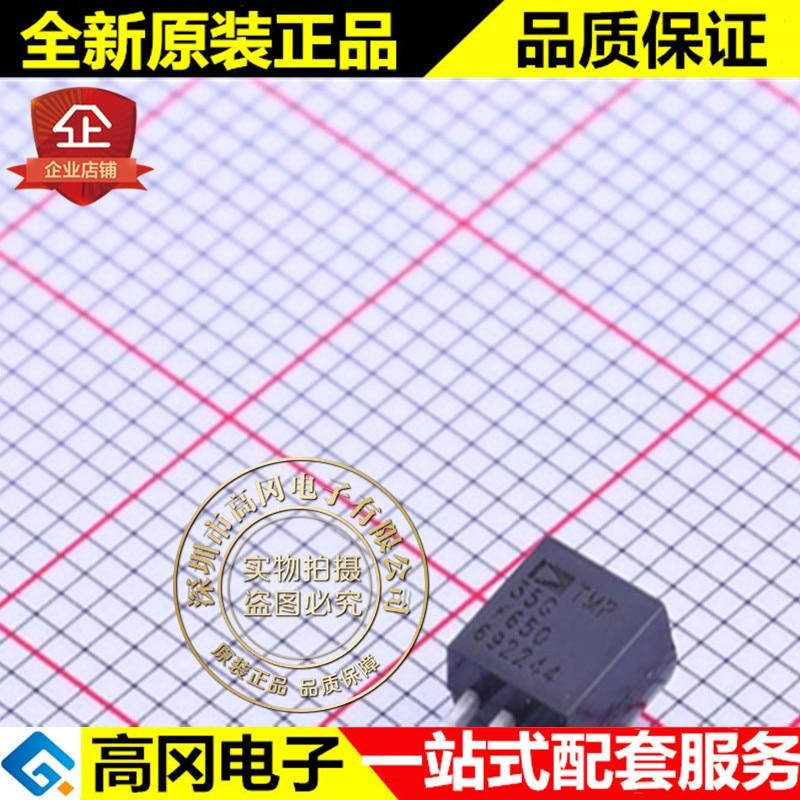 TMP35GT9Z TO-92 TMP35G ADI