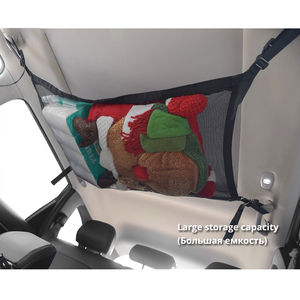 Image 3 - Car Ceiling Mesh Storage Bag Roof Interior Cargo Universal Mesh Bag Can Expand The Sundries Toy Mesh Cloth Storage Bag
