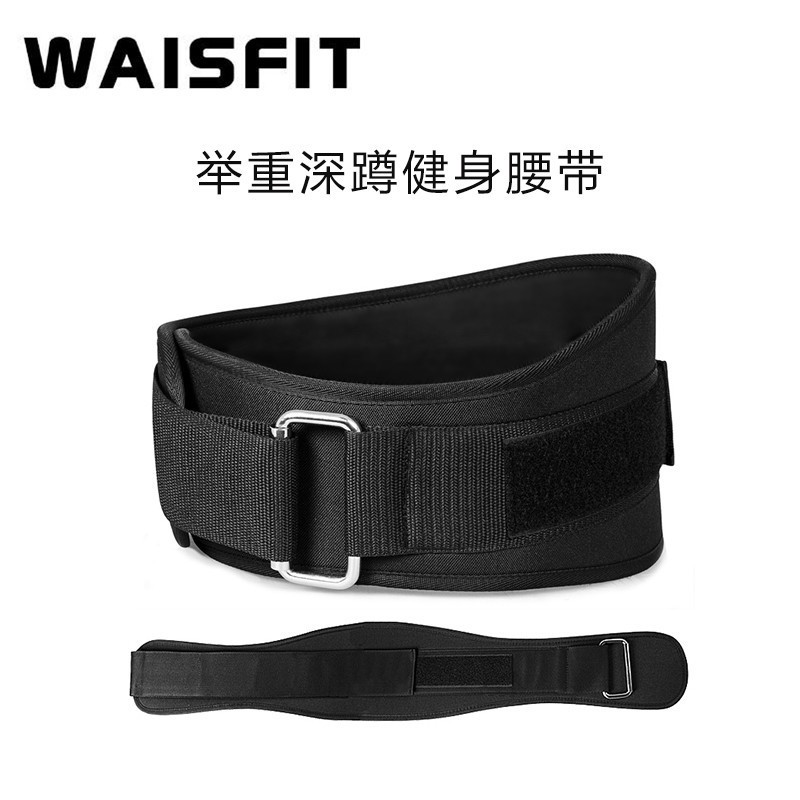 Eva Squat Belt Weightlifting Healthy Beauty Fitness Training Sports Protection Pressure Waist Supporter Men And Women Protective