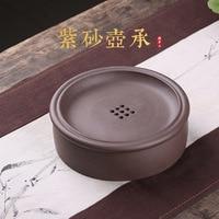 Yixing Clay Tea Tray Tea Ceremony Accessories Tea Pot Base Dry Tea Sets Purple Clay Water Storage Kettle Bearing Tea Pot Base a