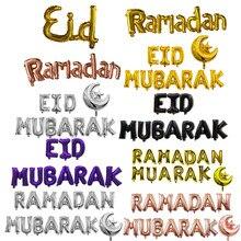 Ballons décoratifs Eid Mubarak, banderole, banderole, pour le Ramadan Kareem, pour fête islamique musulmane, à réaliser soi-même