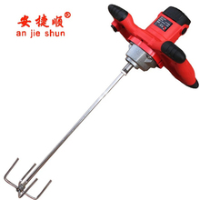 Anjieshun Industrial Grade Mixer Electric Speed Control Hand-held Paint Cement Stucco Mortar Paint Mixer Putty Powder Mixer new professional high power electric stirring drill r6219c paint coating cement putty powder mixer 220v 50hz 1800w 180 750r min