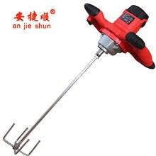 Промышленный смеситель anjieshun Электрический Ручной для краски