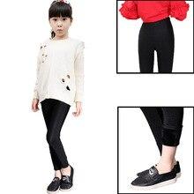 Детские леггинсы; сезон осень-зима; плотные теплые Блестящие Брюки для малышей; верхняя одежда; узкие брюки