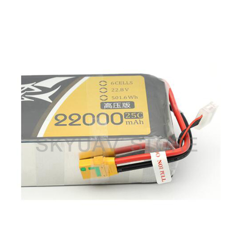 TATTU <font><b>22000mAh</b></font> HV 22.8V <font><b>6S</b></font> <font><b>LiPO</b></font> Battery Burst 25C for Big Load Multirotor FPV Drone Hexacopter Octocopter image