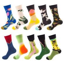 Men And Women Socks Cotton Casual Personality Design Hip Hop Streetwear Fashion