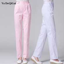 New Summer female scrubs women workwear pants Solid color th
