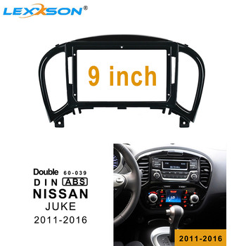 9 Inch Car Fascia For NISSAN Juke 2011-2016 Stereo Double Din Car Dvd Frame Install Panel Dash Mount Installation In-dash