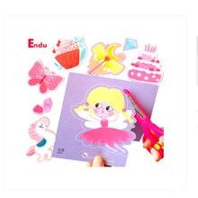Детский бумажный ручной основной простой пазл маленький класс DIY производственный Материал Упаковочный набор для отправки детских подарков