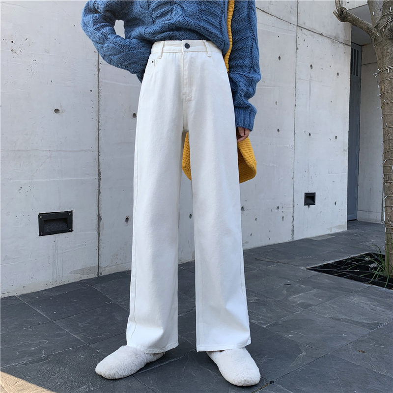 White Casual High Waist Wide Leg Straight Jeans For Women S M L