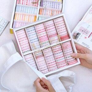 Image 4 - 100 Pcs/set Traum Linie Serie Dekorative Washi Tape Japanischen Papier Aufkleber Scrapbooking Vintage Klebstoff Washitape Stationäre