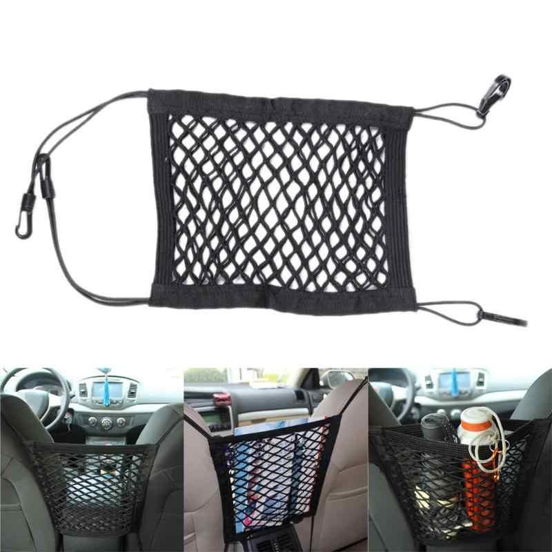 30*25cm רכב ארגונית מושב אחורי אחסון אלסטי רכב רשת נטו תיק בין תיק מטען בעל כיס מכונית סטיילינג אוטומטי כלי רכב