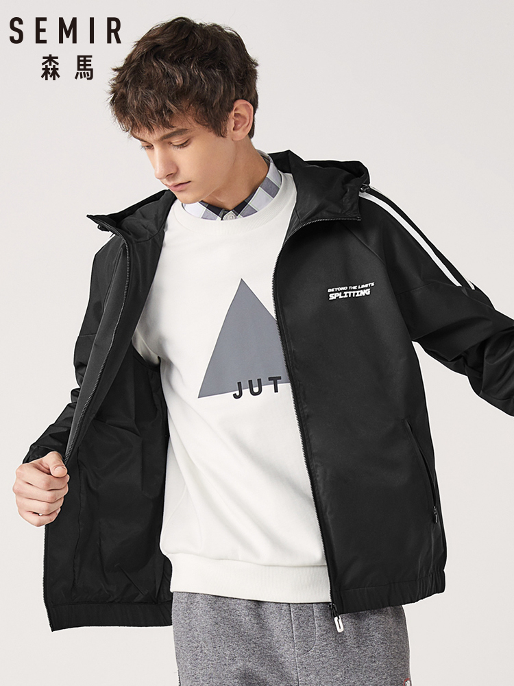 SEMIR Jacket Men Loose Tide Hooded Printed Top Hong-Kong Style Jacket Men Trend Hit Color Stitching Windbreak Coat
