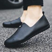 Лоферы мужские легкие однотонные на плоской подошве, лаконичные модные туфли для вождения, мягкие классические, весна осень