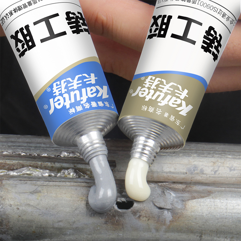 65g Kafuter A+B Metal Repairing Adhesive Super Glue Iron Steel Auto Radiator Water Tank Special Leakage Plugging Welding Glue