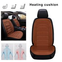 Car Heated Seat Cushion 12V Anti-slip Plush Electric Heating Pad Cover Warm And Comfortable Scratch-resistant Wear-resistant