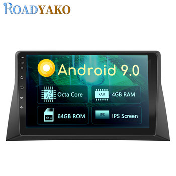 10.1'' Android Car panel Multimedia Player For Honda Accord Eighth 2008-2013 Stereo Autoradio Car Radio GPS Navigation 2 Din image