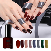 NEE JOLIE 8ml Green Red Grey Nail Polish Colorful Solid Color Long Lasting Varnish DIY Beauty Design