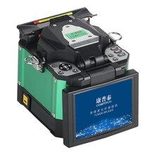 COMPTYCO A-80S зеленый полностью автоматическая машина для сращивания оптического волокна
