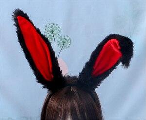 Kawaii Plush Rabbit Ears KC Headwear Hair Clasp Cosplay Sweet Lolita Headband Hair Accessories C361