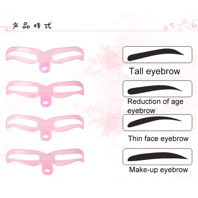 Eyebrow Kits Tool Grooming And Grooming Eyebrow Card Makeup Tools Cosmetic Accessoy 4 In1 Eyebrow Muold Template Stencil Drawing 5
