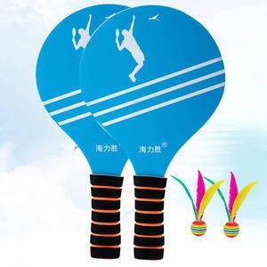 Badminton-Racket-Set Beach Board Wooden Funny 1set Creative Interesting
