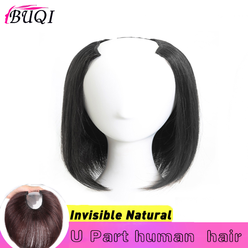 BUQI Silky Straight Human Hair U Part Wigs Short  Wig Remy Hair For Women Hair Natural Black Brown Color