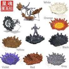 Flame Impact Effect Model Kamen Rider Figma SHF Action Figure Fires Scenes Toys Special Effect Action Toys Model Accessories