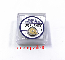 1 adet ~ 5 adet/grup 295 5600 MT920 kısa ayak şarj edilebilir pil