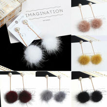 цена на Women's Fashion Mink Fur Long Earrings Wild Cute Pearl Hairball Pendant Earrings Creative Alloy Jewelry Earrings