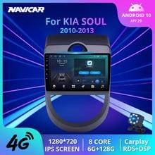 2 din android 10 rádio do carro para kia soul 2010 2011 2013 carro multimídia player de vídeo rádio navegação gps estéreo bluetooth dvd