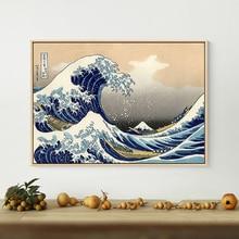 Impresión Hd lienzo pinturas estilo japonés carteles tradicionales ola Kanagawa Vintage pared arte imagen para sala de estar decoración del hogar
