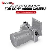 소니 a6600 카메라 용 SmallRig Shoe Mount 재배치 플레이트 마이크 또는 플래시 라이트 용 Vlog Rig 2498 부착