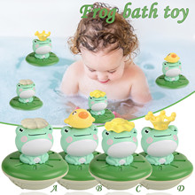 4PCS Electric Sprinkler Water Toy Baby Kids Bath Toy Cute Frogs Water Splashing Bathing Toys For Children Fun Water Game Summer