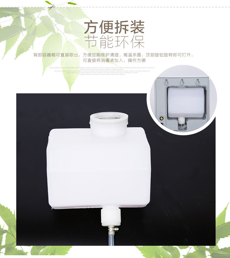 X-5541S 1500ML Hospital Wall Mounted White Spray Hygienic Auto Disinfection Dispenser Antiseptic hand sanitizer 16