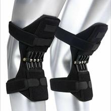 1 пара суставная Поддержка наколенник дышащий нескользящий подъем облегчение боли для колена сила весны стабилизатор силы колена усилитель
